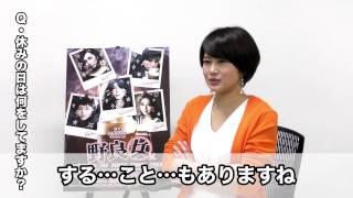 舞台「野良女」、公演まであと24日! 主演・佐津川愛美さんが毎日質問に...