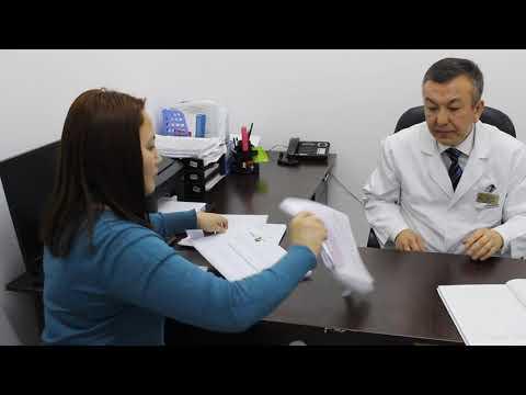 Алматинский онкологический центр