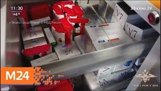 В Москве изъяли 80 кг запрещенных препаратов для похудения - Москва 24