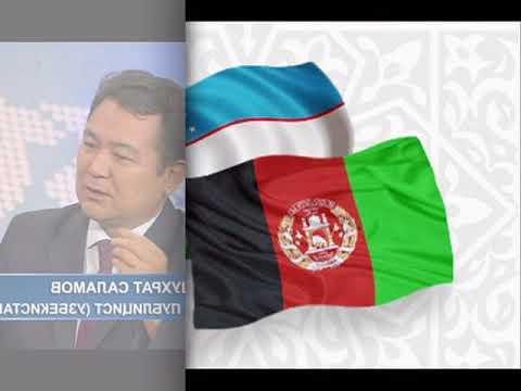 Afg'onistonlik jurnalist Abdul Basir va tarixchi Shuhrat Barlas bilan suhbat