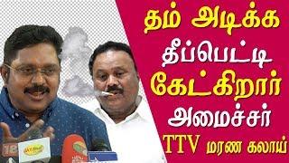 gaja cyclone news ttv dinakaran takes on dindigul srinivasan tamil news live