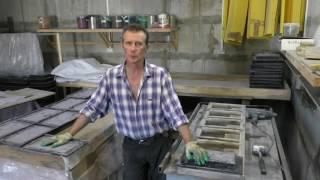 видео Производство тротуарной плитки