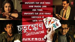 Chotushkone Full Songs (Jukebox) | Bengali Film | Aparna Sen, Chiranjieet Chakraborty, Goutam Ghose