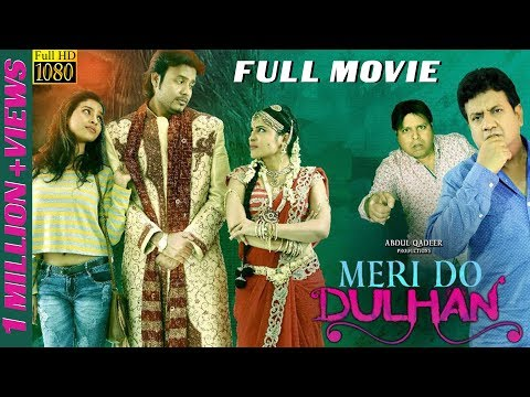 Meri Do Dulhan Latest Hindi Movie 2017 - Shahrukh Habeeb, Gullu Dada | Akbar Bin Tabar | Hakeem Aziz thumbnail