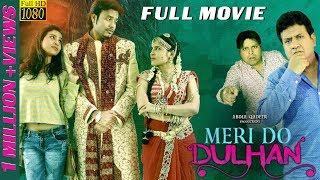 Meri Do Dulhan Latest Hindi Movie 2017 - Shahrukh Habeeb, Gullu Dada   Akbar Bin Tabar   Hakeem Aziz