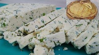 Сыр домашний мягкий и БЛИНЫ в придачу!