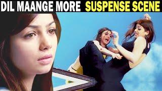 शहीद कपूर के लिए सोहा अली खान ने लेनी चाही आयशा टाकिया की जान | Dil Maange More Suspense Last Scene
