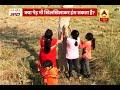 वायरल सच: क्या पेड़ भी खिलखिलाकर हंस सकता है? | ABP News Hindi