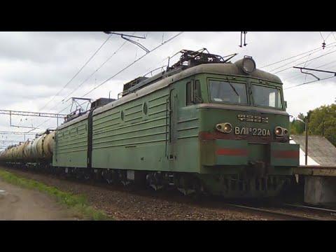 ВЛ11М-220 С ГРУЗОВЫМ ПОЕЗДОМ