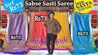 कल्याण साड़ी मार्केट | Mumbai Saree Wholesale Market | Kalyan Saree Starting Rs 73 |