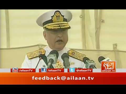 Chief of the Naval Staff Admiral Zafar Mahmood Abbasi Speech 16 October 2018 @PakistanNavyNHQ