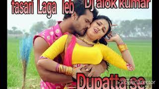 Fasari Laga leb Dupatta Se song Khesari Lal Yadav mix DJ Alok Kumar