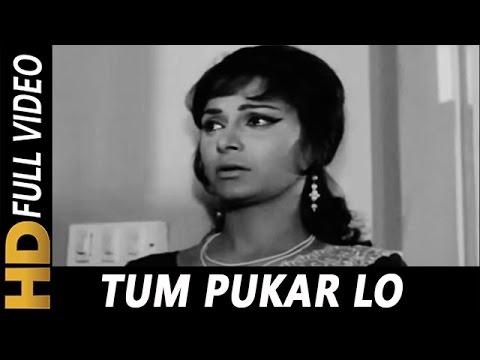 Tum Pukar Lo Tumhara Intezar Hai | Hemant Kumar | Khamoshi 1969 Songs| Rajesh Khanna