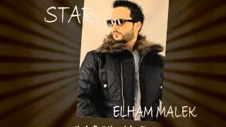 Elham Malek Baachak kalamak -  الهام مالك بعشق كلامك