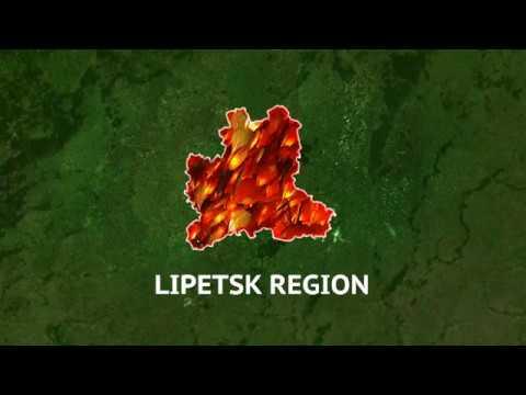 Россия Липецкая область