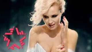 Download Полина Гагарина - Спектакль окончен Mp3 and Videos
