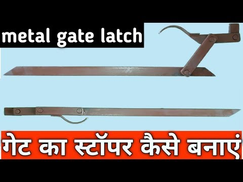 gate stopper and lock in ideas | metal gate latch ||