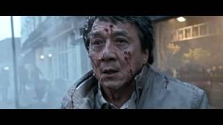 Фрагмент из фильма  Иностранец  2017