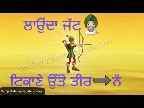 Jagirdar Rnait Punjabi song WhatsApp status 30.sec