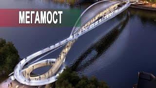 видео Самые необыкновенные автомобильные мосты: топ-10