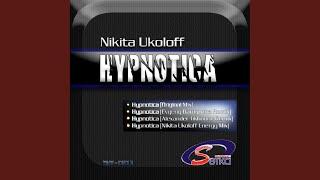 Hypnotica (Evgeny Bardyuzha Remix)
