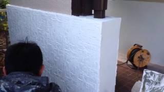 アイカ工業ジョリパット ファンタジーブリック施工風景 ミツイ塗料