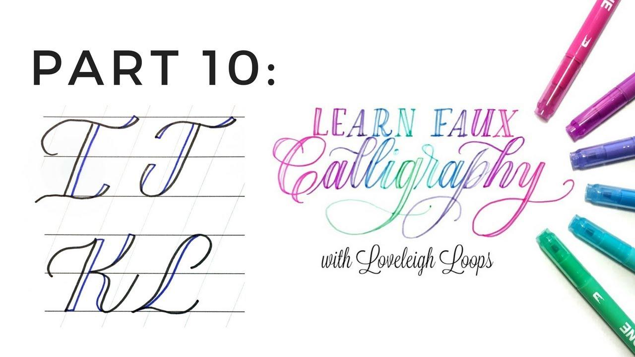 Faux Calligraphy Capital I J K L