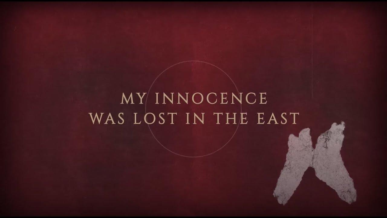 Download Earl Sweatshirt - EAST (Lyric Video)