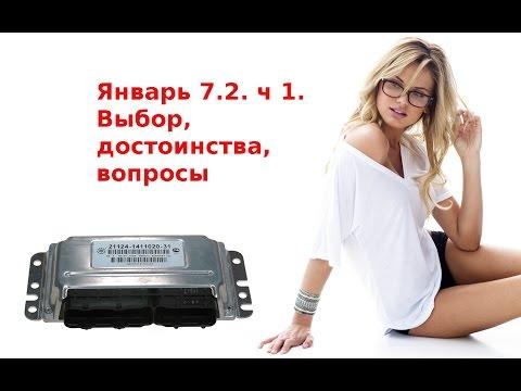 Татарское порно на 18kznet