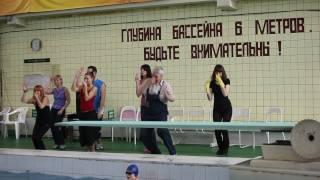 ФЛЕШМОБ В БАССЕЙНЕ.