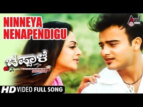Chappale | Ninneya Nenapendigu | Sunil Raoh | Richa Pallod | Kannada Video Song |