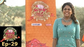Made for Each Other I S2 EP-29 I Golmaal task with a 'dirty twist' I Mazhavil Manorama