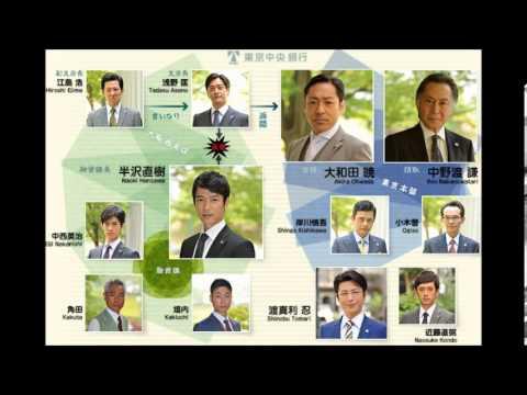 堺雅人主演ドラマ一覧&おすすめランキングTOP10 …