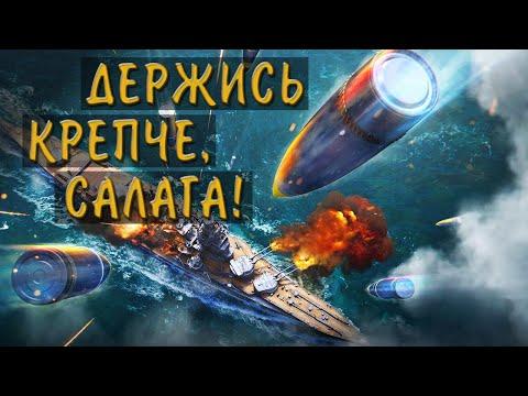 Опять весь флот уничтожен! Обидно до слёз!