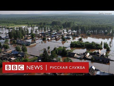 Наводнение в Иркутской области: видео и рассказы местных жителей