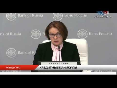 Новости Рязани 3 апреля 2020 (эфир 14:00)