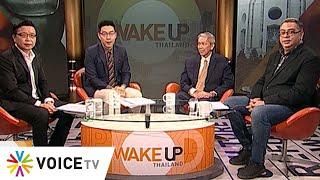 #WakeUpThailand ประจำวันที่ 12 เมษายน 2564