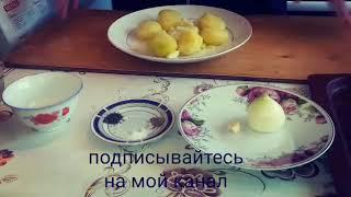 Пирожки с картошкой быстро и вкусно/patties with potatoes