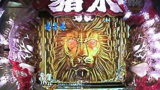 CRアントニオ猪木という名のパチンコ機:VSマサ斉藤 thumbnail