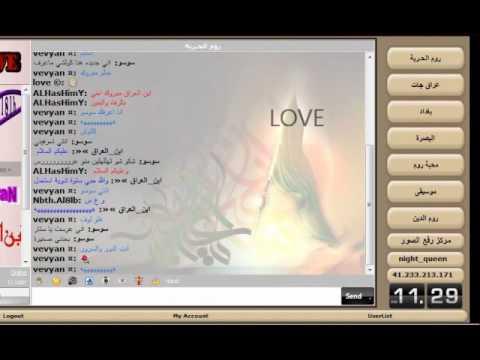 iraq chat
