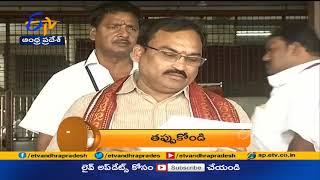 8 PM | ETV360 | News Headlines | 7th April 2021 | ETV Andhra Pradesh