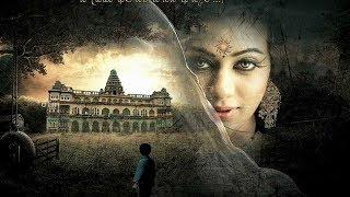 Latest Telugu Horror Full Movie 2018 || Monu Movies