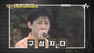가수 박상철, 가수 되기 전 노숙자였다?!