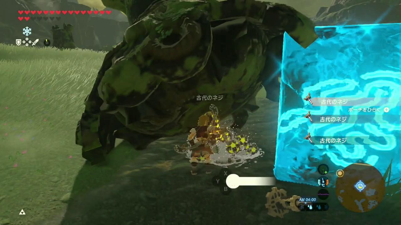 ゼルダ の 伝説 武器 おすすめ