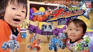 あれ?合体は!?ダンボール自販機 ガシャポンキュウボイジャー02 宇宙戦隊キュウレンジャー thumbnail
