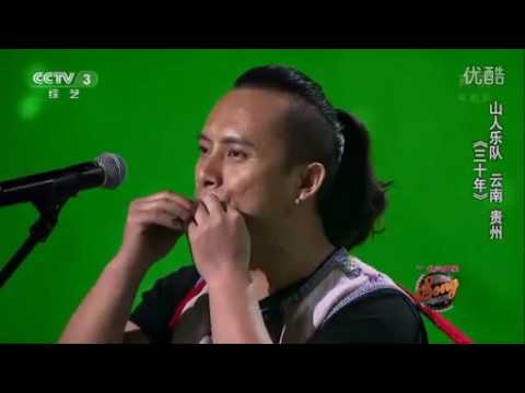 Shanren appearing on Chinese TV show Sing My Song, First Round