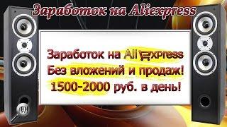 Денежный Skype. От 500 до 2000 рублей на автомате каждый день