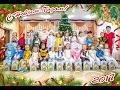 Новогодний утренник 2017 г. Лиски Детский сад №4(г.№5)