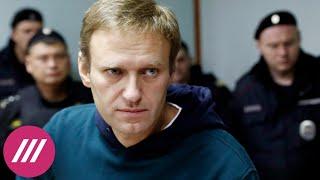«Я позвонил своему убийце. Он во всем признался»: Навальный опубликовал разговор с сотрудником ФСБ