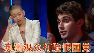 "Publication Date: 2021-04-22 | Video Title: ""你怎么什么都怪中国""?澳洲观众直播尖锐提问,让女魔头许秀中"